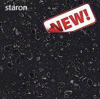 QN 287 Mozaic Nimbus STARON