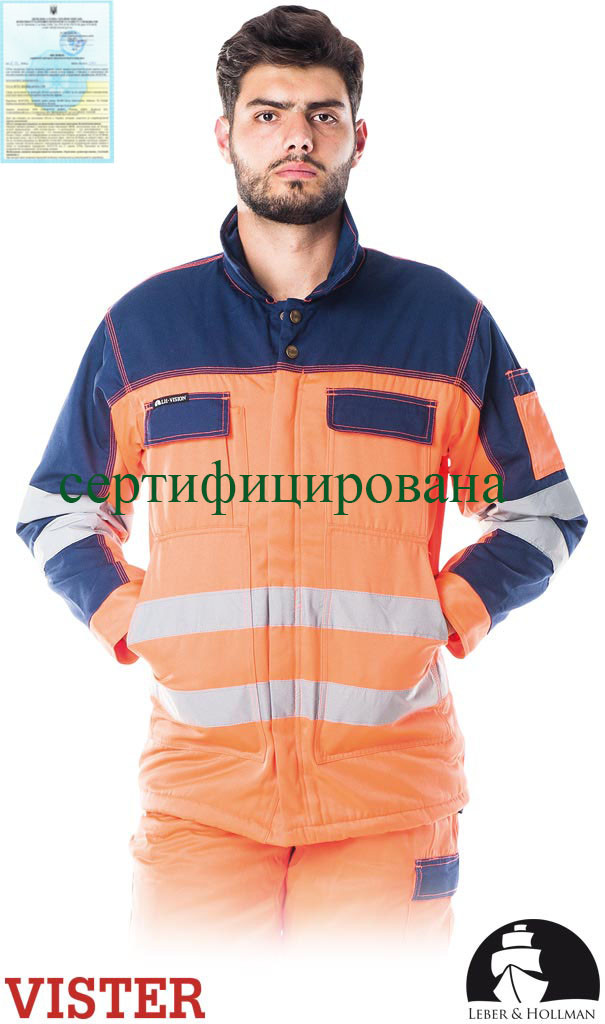 Куртка рабочая зимняя светоотражающая LH-JACWINTER PG