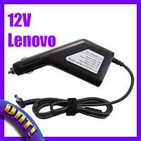 Зарядное устройство от прикуривателя 12V LENOVO 8.0X1.0!Опт
