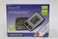 Автоматический тонометр Longevita BP-1303 ( на складе )