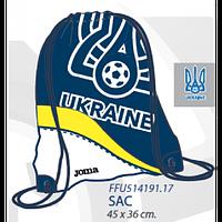 Рюкзак-мешок сборной Украины по футболу синий Joma FFU514191.17