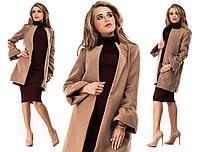 Пальто кашемировое мод.298