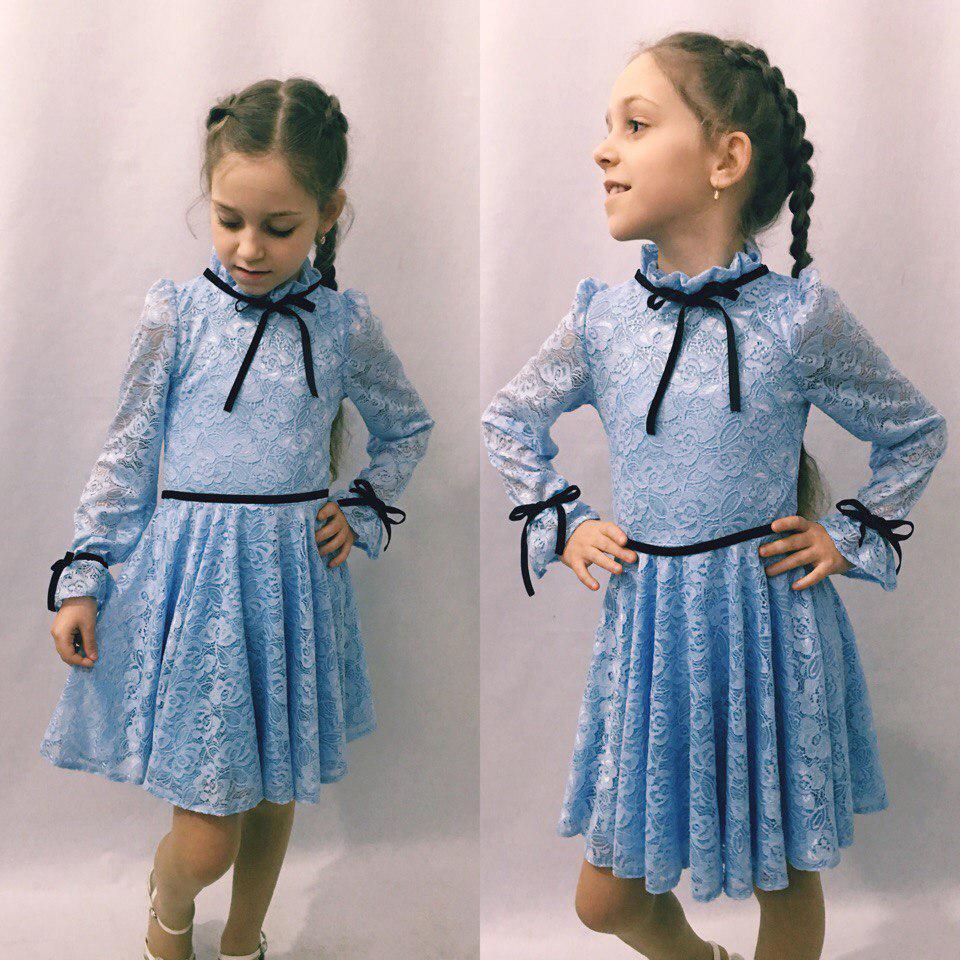 """Нарядное гипюровое детское платье """"Полина"""" с длинным рукавом и расклешенной юбкой (3 цвета)"""