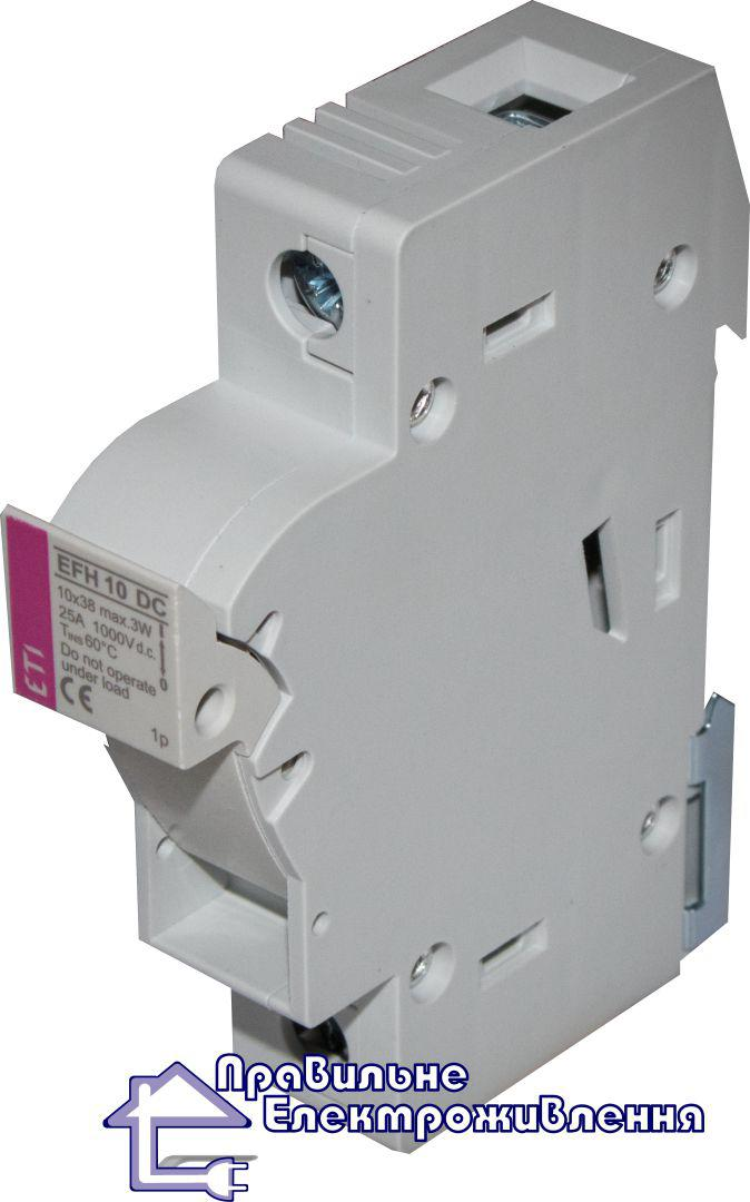 Роз'єднувач із запобіжником PCF DC 1P 10A 1000V