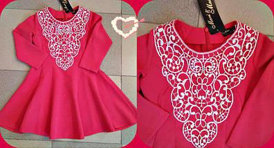 """Расклешенное детское платье """"Алинка"""" с кружевом и длинным рукавом (2 цвета), фото 3"""