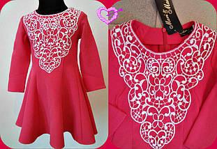 """Расклешенное детское платье """"Алинка"""" с кружевом и длинным рукавом (2 цвета), фото 2"""