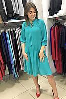 Стильное свободное шифоновое платье