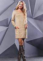 Лаконичное мини платье кофейного цвета 2402