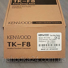 Рация Kenwood TK-UVF8 7WTURBO, фото 3