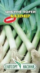 Семена лука Казимир 1 г