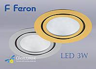 Светильник мебельный светодиодный Feron LN7 3W