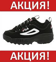 Кроссовки мужские, женские FILA Disruptor 2 Черные/Black - Фила Дизраптор
