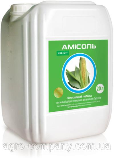Амісоль (2,4-дихлорфеноксиоцтова кислота у формі диметиламінної солі 730 г/л, у кислотному еквіваленті 605 г/л