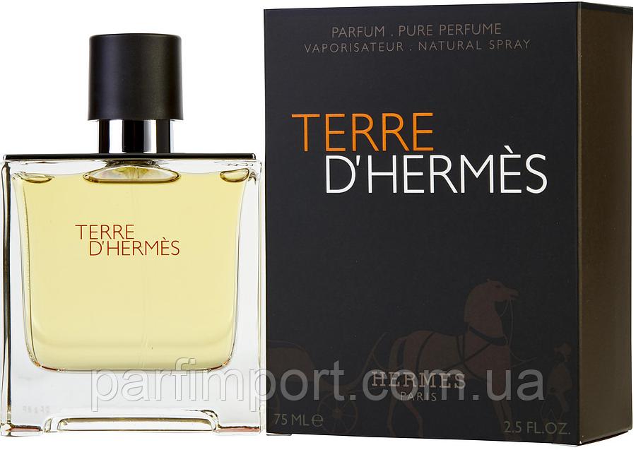 HERMES Terre d'hermes edp 75 ml чоловічий парфум (оригінал оригінал Франція)