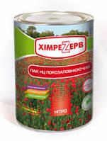 Лак грунтовочный порозаполняющий Химрезерв (2кг)