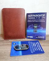 «Нейтрализатор RT»  Гамма-7 - Защита от мобильного телефона