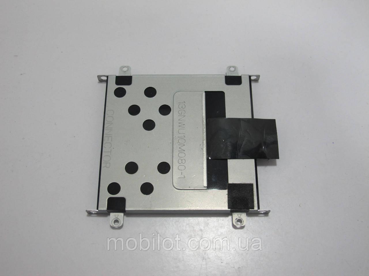 Корпус (карман, корзина, крепление) для HDD Asus UL50 (NZ-5644)