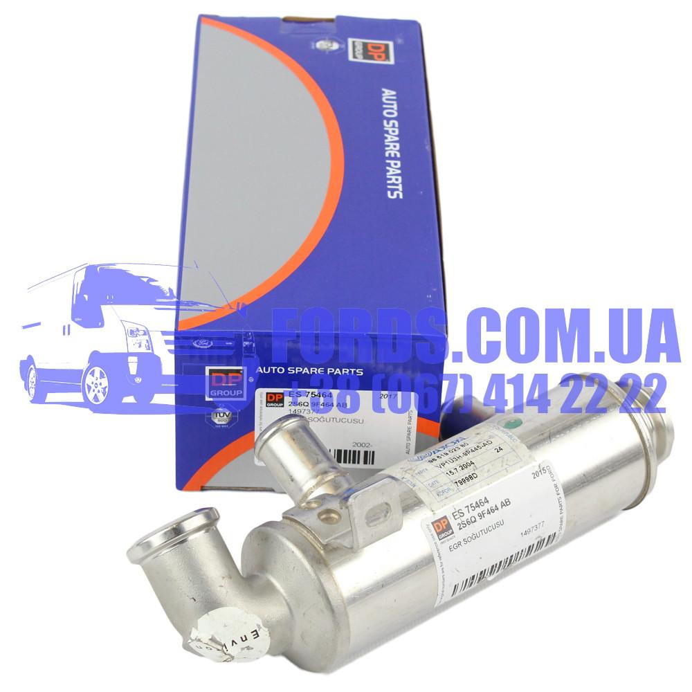 Охладитель EGR FORD FIESTA/FUSION 2004-2012 (1.4 TDCI) (1497377/2S6Q9F464AB/ES75464) DP GROUP