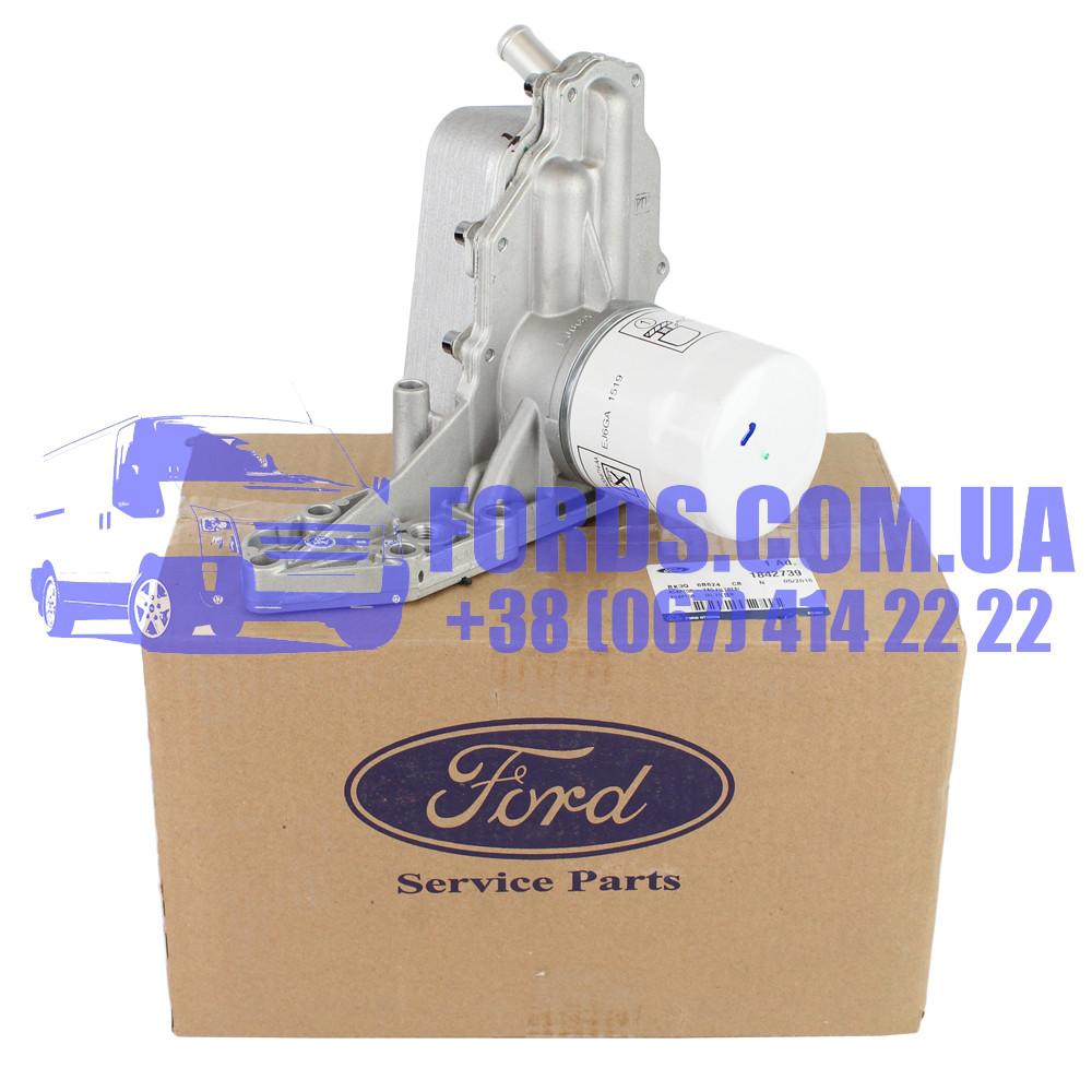 Радиатор масляный FORD TRANSIT 2006- (2.2TDCI/2.4TDCI Комплект Накручиваемый) (1842739/BK3Q6B624CB/1842739) ORIGINAL