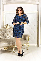 """Облегающее гипюровое мини-платье """"TOMA"""" с четвертным рукавом (большие размеры)"""