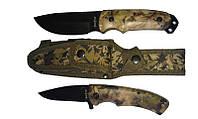 Набор ножей 24081 (2в1)