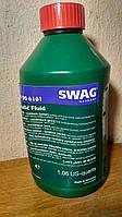 Гидравлическое масло (Жидкость в ГУР) SWAG 99906161 зеленое 1 л