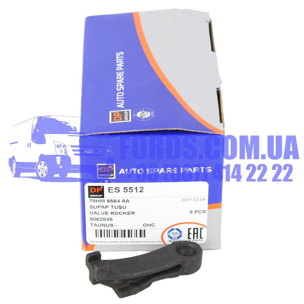 Рокер клапана FORD SIERRA/SCORPIO/TRANSIT (OHC) (6062845/78HM6564AA/ES5512) DP GROUP