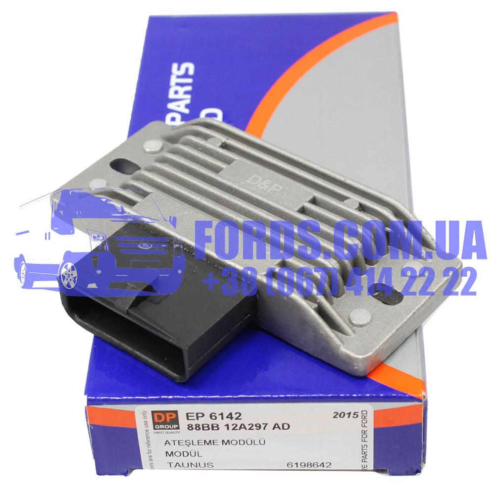 Модуль зажигания FORD SIERRA/SCORIPO/TAUNUS 1985-1994 (OHC 6PIN) (6198642/88BB12A297AD/EP6142) DP GROUP
