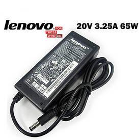 Зарядные устройства для ноутбуков Lenovo 20V 3.25A 65W 5.5x2.5