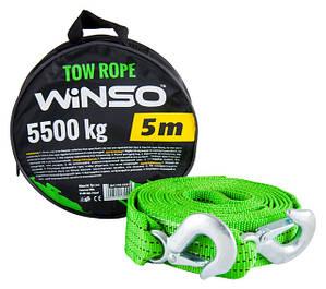 Аксессуары для техпомощи и безопасности WINSO