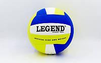 Мяч волейбольный Legend 5664: размер 5, клееный, фото 1