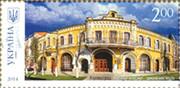 Театр « Иллюзия » почтовая марка серии «Красота и величие Украины »