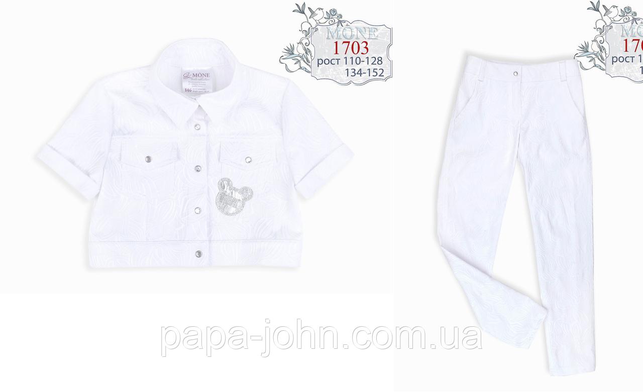 Комплект жакет+ брюки, белый, Моне, р. 110, 116, 122