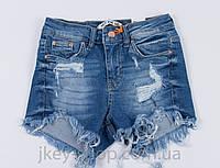 Шорты джинс. женские HIT ME UP HMU 4366 D BLUE
