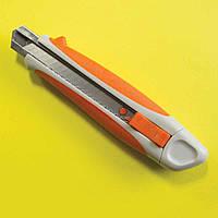 Нож канцелярский Tonic studios , 203Е