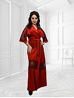 Шикарный велюровый  красный халат с кружевам длинный