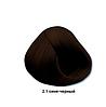 Mirella Краска для волос 2.1 сине-черный, 60 мл