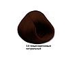 Mirella Краска для волос 3.0 темный коричневый натуральный, 60 мл