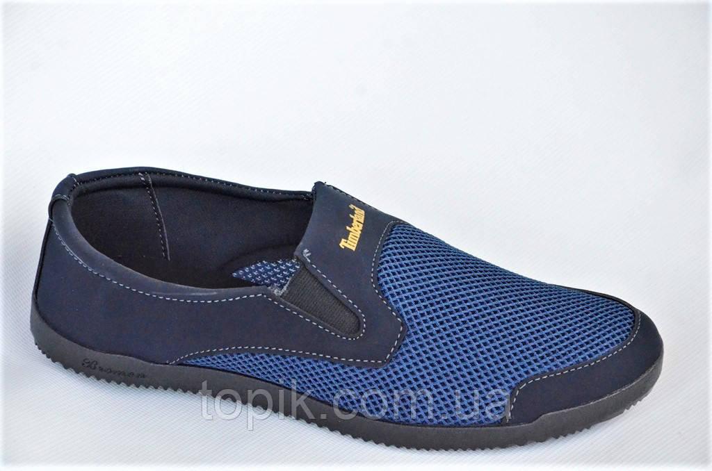 Мокасины кроссовки летние сетка нубук мужские синие (Код: 1033)