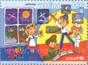Unicef Нарисуй свои права