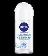 Дезодорант шариковый женский Nivea Природная свежесть
