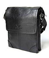 4cca9f905257 Мужская сумка Armani оптом в Украине. Сравнить цены, купить ...