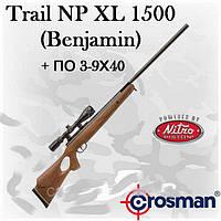 Crosman Benjamin Trail NP XL 1500 пневматическая винтовка с газовой пружиной ПО 3-9Х40