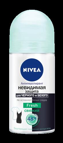 Дезодорант шариковый женский Nivea Невидимая защита Fresh