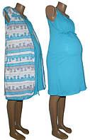 NEW! Новая линия комплектов в роддом для будущих мам - серия Blue Cat ТМ УКРТРИКОТАЖ!