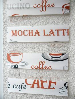 Ткань CAFE