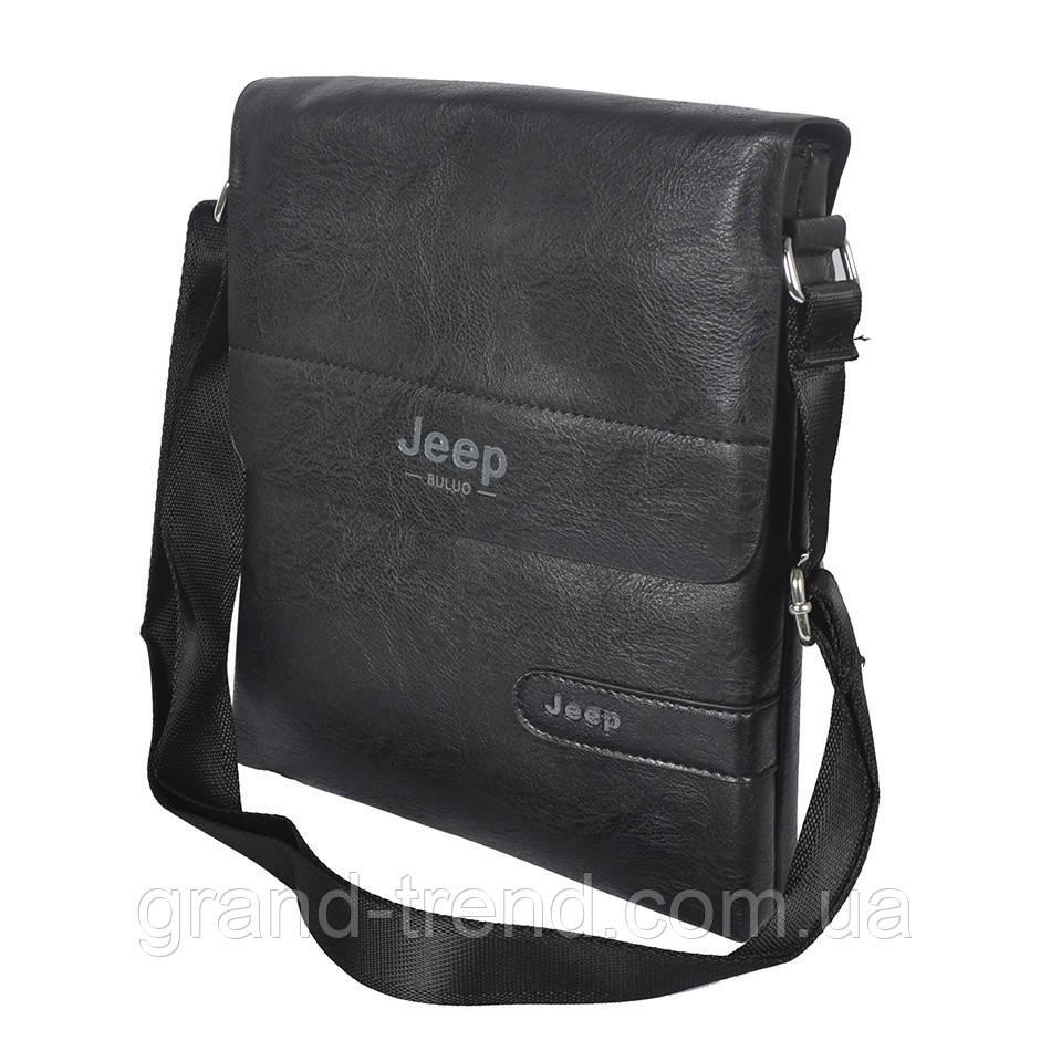 68fc9c7e0075 Стильная классическая мужская сумка через плечо Buluo: продажа, цена ...