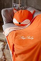 """Плед з подушкою (для дітей), комплект """"Лисеня"""". Розмір S"""