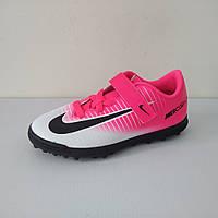 Кроссовки Nike 33,5 р.
