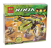 Конструктор Ninja (аналог Lego Ninjago) 9755 «Атакующая машина Фэнгпайе», фото 1